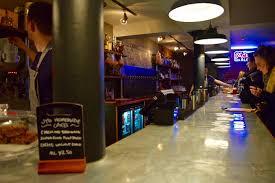 junkyard-bar Nottingham  Exeid